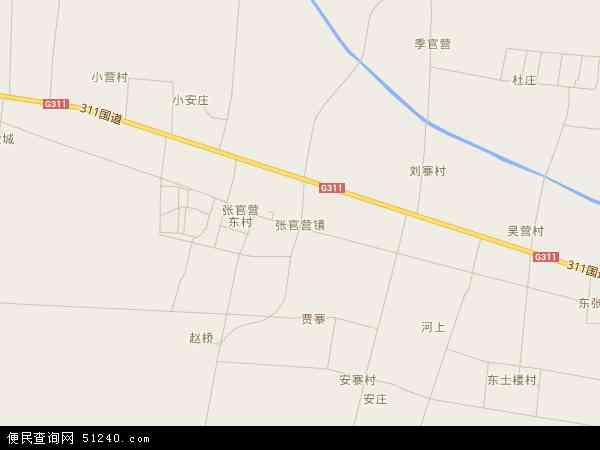 卫星地图 张官营镇2014年卫星地图 中国河南省平顶山市鲁山高清图片
