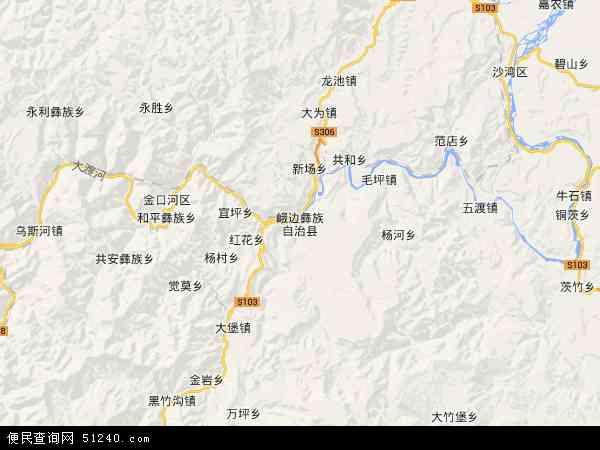 中国四川省乐山市峨边彝族自治县地图(卫星地图)图片