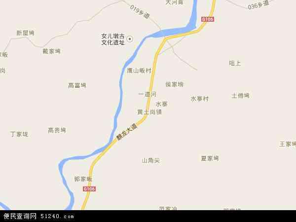 黄土岗镇电子地图