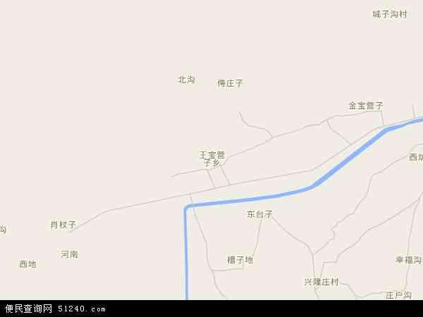 中国辽宁省葫芦岛市建昌县王宝营子乡地图(卫星地图)
