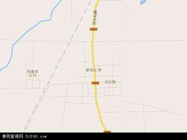 中国山东省青岛市莱西市夏格庄镇地图(卫星地图)