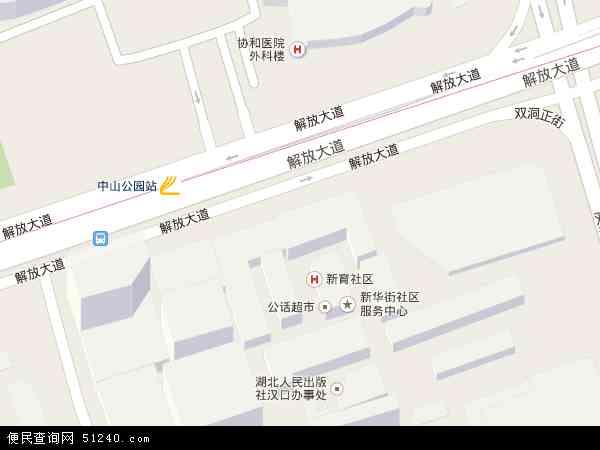 新华街办事处地图 - 新华街办事处电子地图 - 新华街办事处高清地图图片