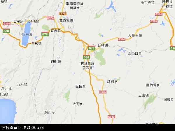 石林彝族自治县地图