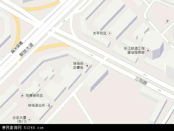 球场街办事处地图 - 球场街办事处电子地图 - 球场街办事处高清地图图片