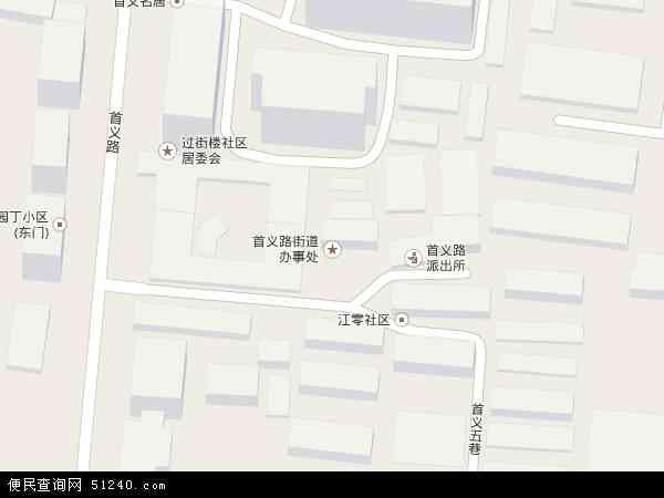 首义路街办事处地图 - 首义路街办事处电子地图 - 首义路街办事处高清图片