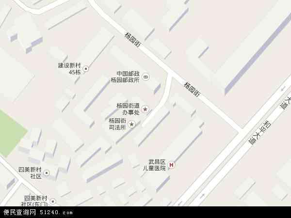 杨园街办事处地图 - 杨园街办事处电子地图 - 杨园街办事处高清地图图片