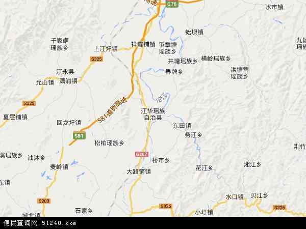 中国湖南省永州市江华瑶族自治县地图(卫星地图)
