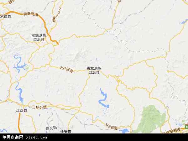中国河北省秦皇岛市青龙满族自治县地图(卫星地图)