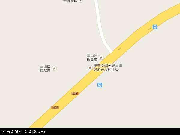 2013安徽芜湖三山经济开发区卫星地图