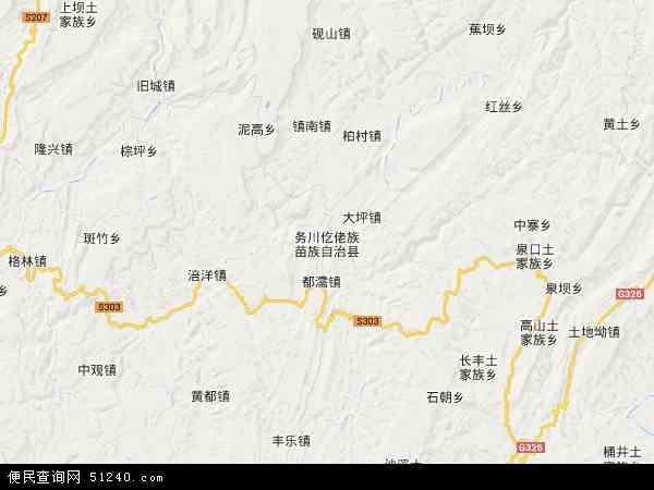 中国贵州省遵义市务川仡佬族苗族自治县地图(卫星地图)