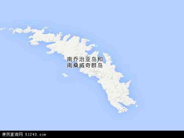 南乔治亚岛和南桑威奇群岛地图(卫星地图)
