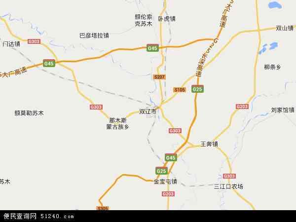 中国吉林省四平市双辽市双辽农场(四平辽河农垦管理区)地图(卫星地图)