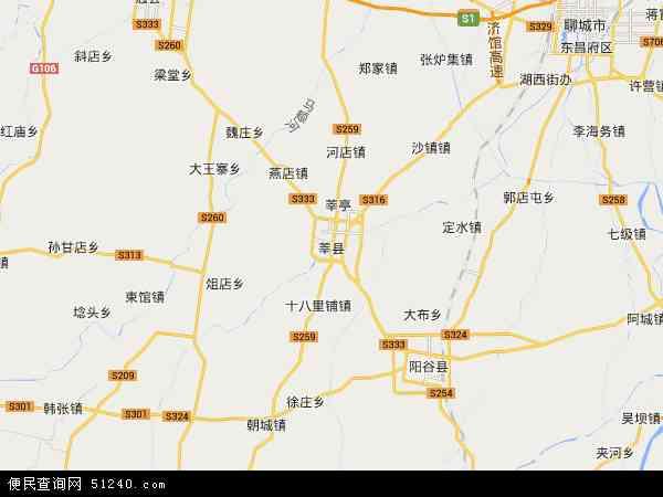中国山东省聊城市莘县燕塔地图(卫星地图)