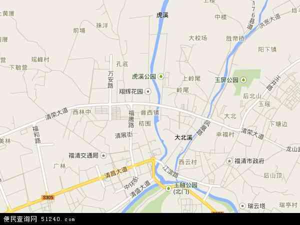 中国福建省福州市福清市音西地图(卫星地图)
