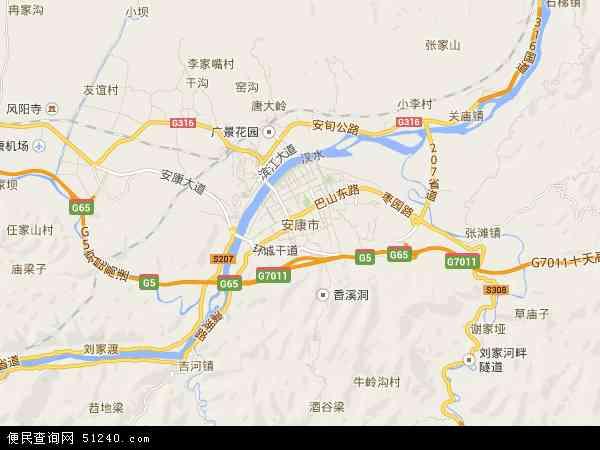 安康市高清卫星地图 安康市2016年卫星地图 中国陕西省安康市地图