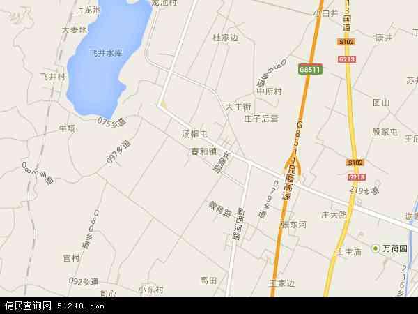 中国云南省玉溪市红塔区春和地图(卫星地图)
