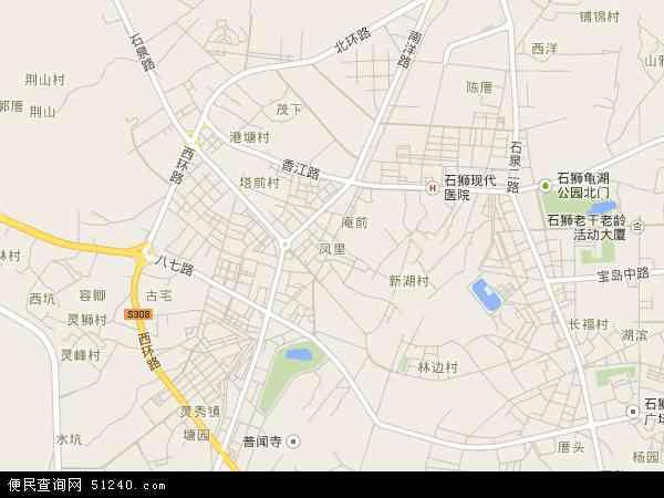 中国 福建省 泉州市 石狮市 凤里  本站收录有:2017凤里卫星地图高清