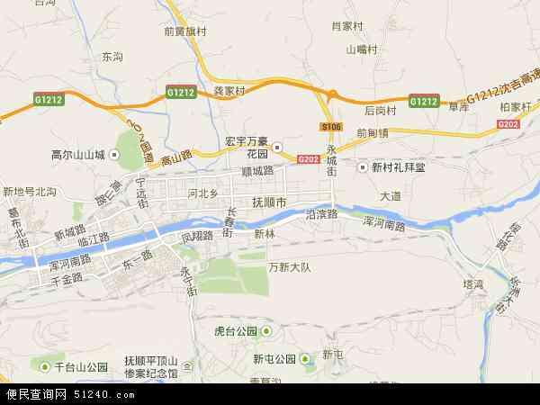 抚顺市地图 - 抚顺市卫星地图图片