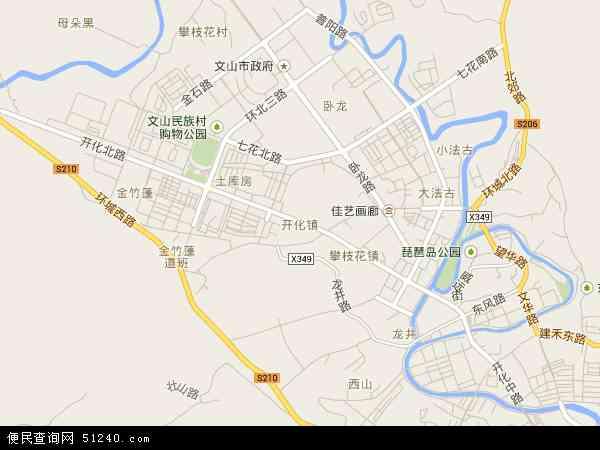 开化地图 - 开化卫星地图