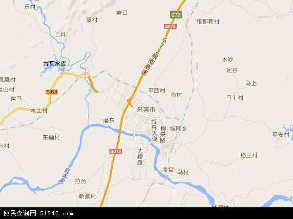 中国广西壮族自治区来宾市地图(卫星地图)