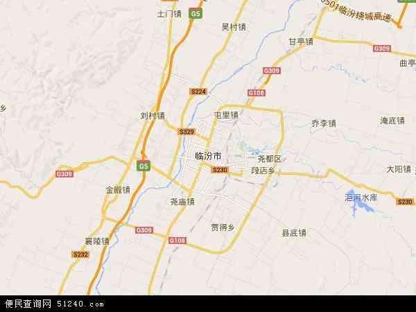 临汾市高清卫星地图 临汾市2016年卫星地图 中国山西省临汾市地图