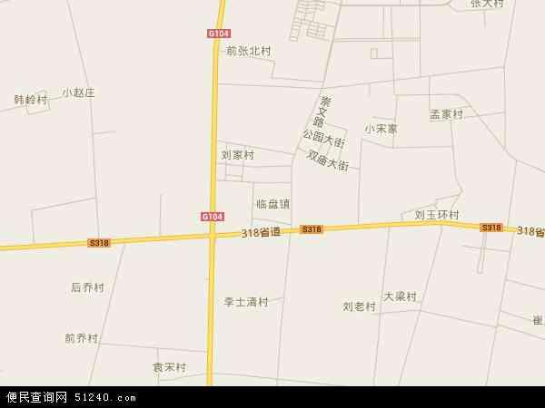 中国山东省德州市临邑县临盘地图(卫星地图)