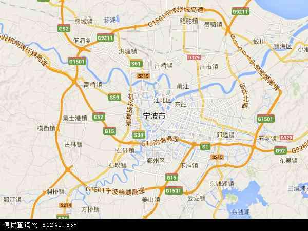 宁波市地图 - 宁波市电子地图 - 宁波市高清地图 - 2016年宁波市地图