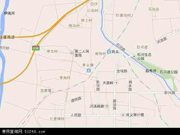 巩义市地图_孝义地图 - 孝义卫星地图 - 孝义高清航拍地图
