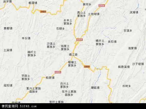 中国贵州省铜仁市德江县玉水地图(卫星地图)