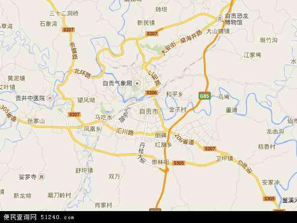 自贡市地形图高清版2018,2017自贡市地形图 自贡市位于中国四川盆地