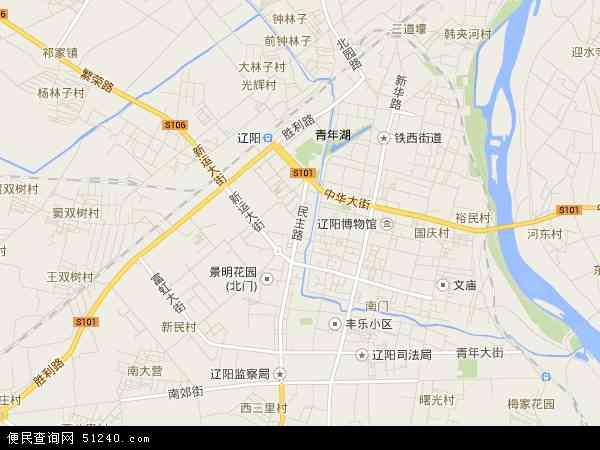 中国辽宁省辽阳市白塔区地图(卫星地图)