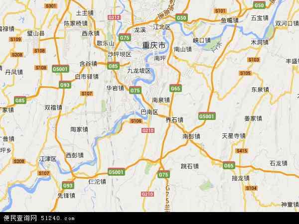 中国重庆市巴南区地图(卫星地图)