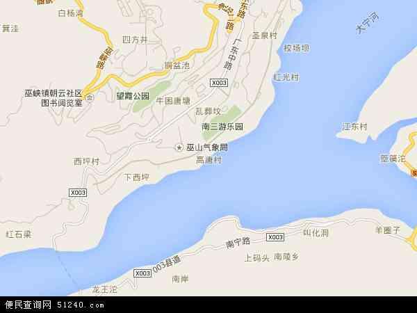 高唐地图 - 高唐卫星地图