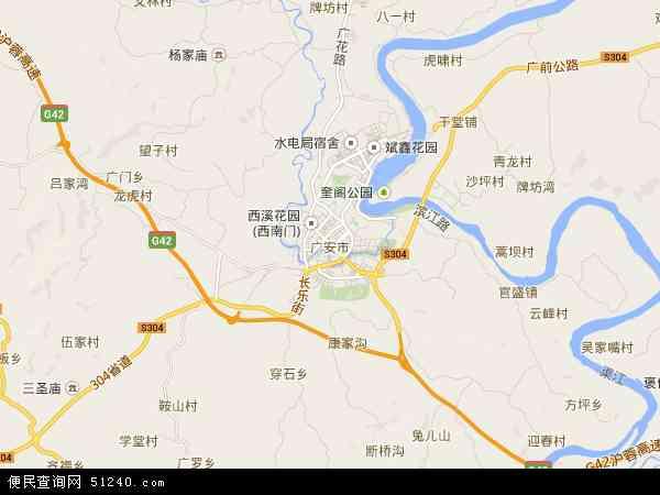 广安市地图 广安市卫星地图 广安市高清航拍地图 广安市高清卫星地图