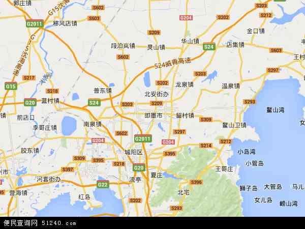 即墨市地图 即墨市卫星地图 即墨市高清航拍地图 即墨市高清卫星地图