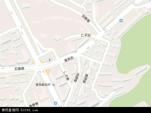 中国辽宁省大连市中山区葵英地图(卫星地图)