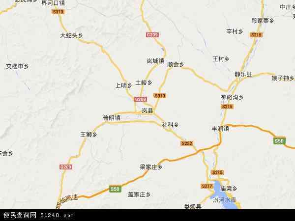 岚县地图 岚县卫星地图 岚县高清航拍地图 岚县高清卫星地图 岚县2016图片