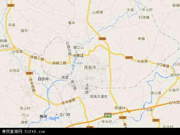 中国广东省茂名市地图(卫星地图)