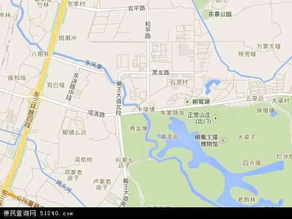 四川成都龙泉驿区地图 图片合集