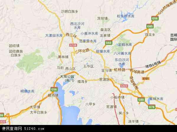 五华区高清卫星地图 五华区2017年卫星地图 中国云南省昆明市五华