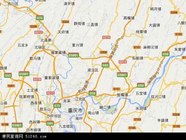 中国重庆市渝北区地图(卫星地图)