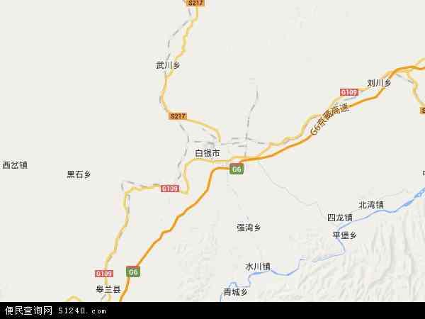 中国甘肃省白银市白银区地图(卫星地图)