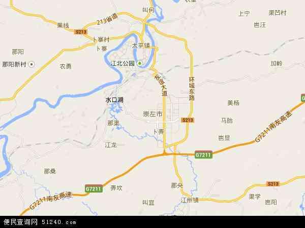 崇左市地图 - 崇左市卫星地图图片