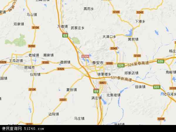 中国山东省泰安市岱岳区地图(卫星地图)