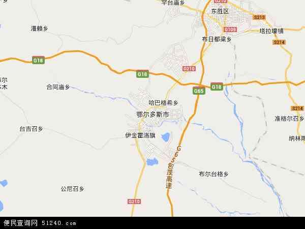 鄂尔多斯市地图 - 鄂尔多斯市卫星地图