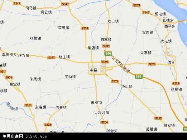 中国江苏省徐州市丰县地图(卫星地图)