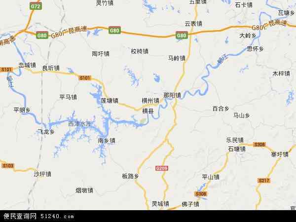 横县高清卫星地图 横县2017年卫星地图 中国广西壮族自治区南宁市