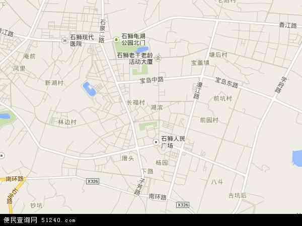 中国 福建省 泉州市 石狮市 湖滨  本站收录有:2016湖滨卫星地图高清