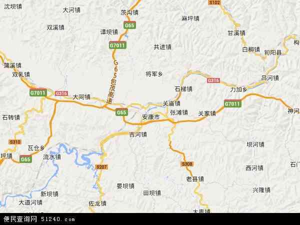 汉滨区高清卫星地图 汉滨区2017年卫星地图 中国陕西省安康市汉滨