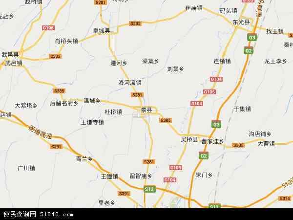 中国河北省衡水市景县地图(卫星地图)